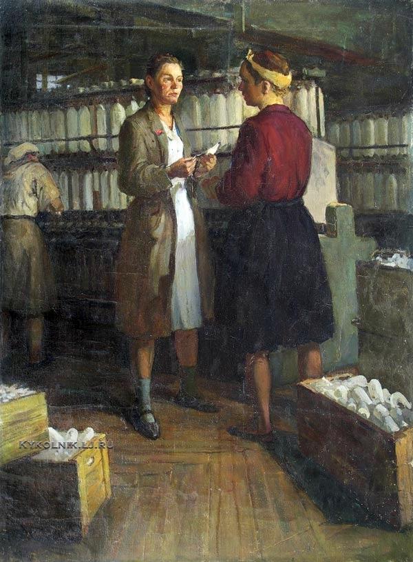Шляпин Пётр Никонович (1918-2006) «В текстильном цеху» 1940-е