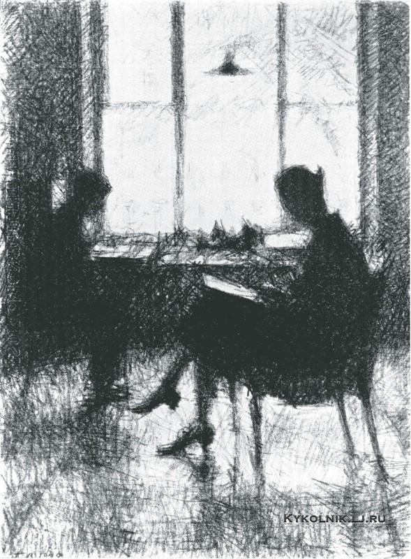 Верейский Георгий Семенович (1886–1962) «У окна» 1928