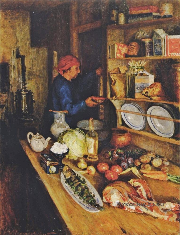 Веселовский Леонид Николаевич (1884-1942) «Интерьер кухни колхозника» 1937
