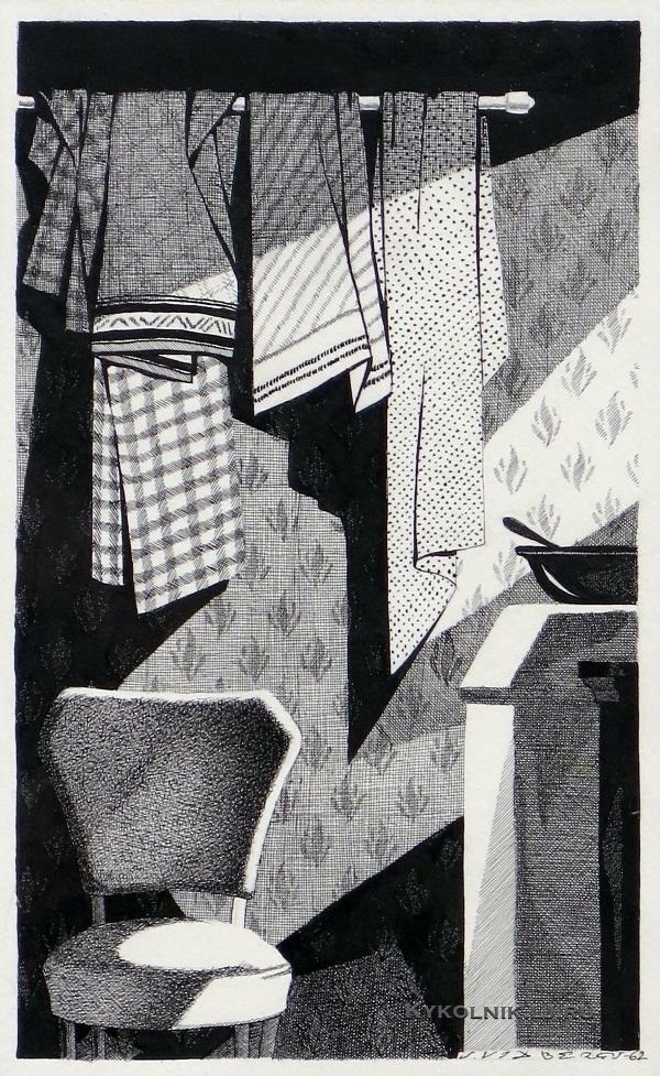 Видберг Сигизмунд Янович (1890-1970) «На кухне» 1969