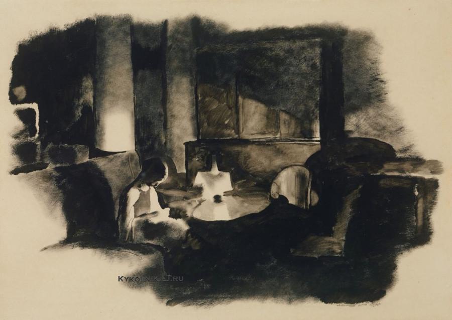 Купреянов Николай Николаевич (1894-1933) «Вечер. За работой» 1926