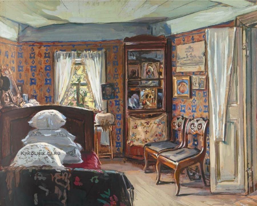 Соколов Илья Алексеевич (1890-1968) «Комната бабушки» из серии «Бытовой музей детства М.Горького»