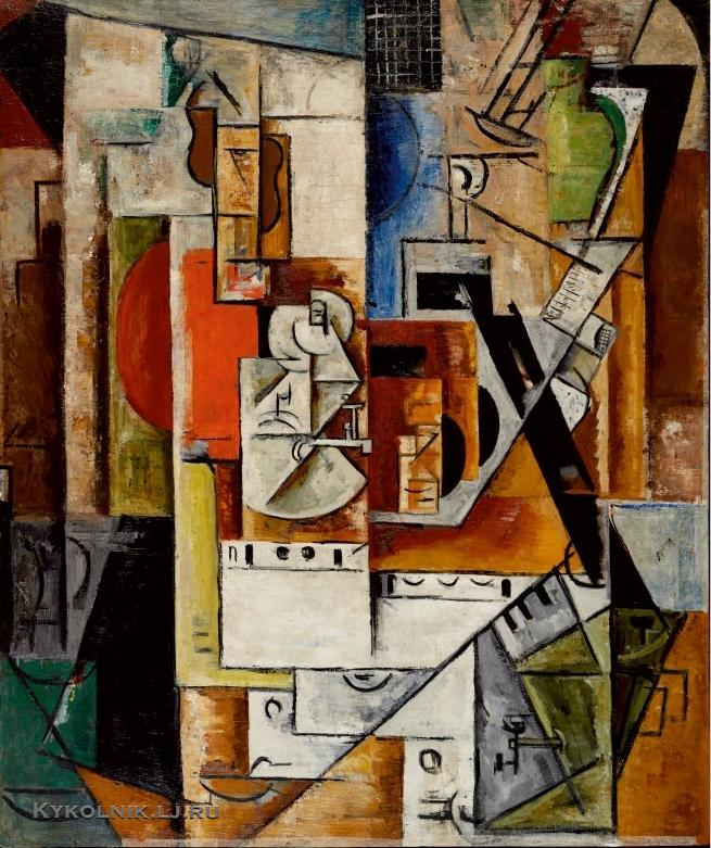Удальцова Надежда Андреевна (1886-1961) «Кухня» 1915