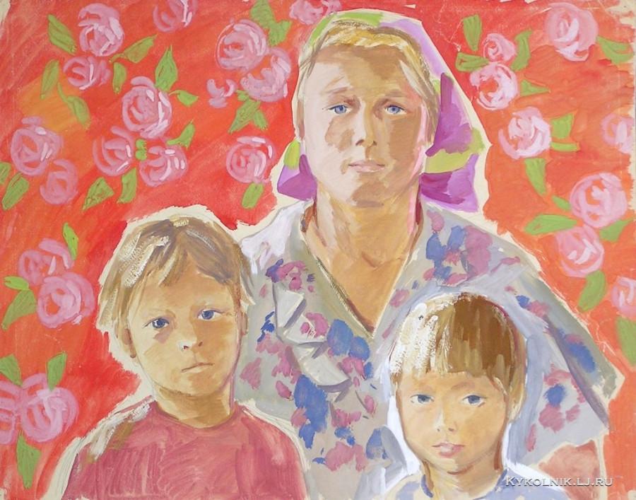 Боим Рахиль Соломоновна (Россия, 1928) «Семья. Под Иркутском» 1965
