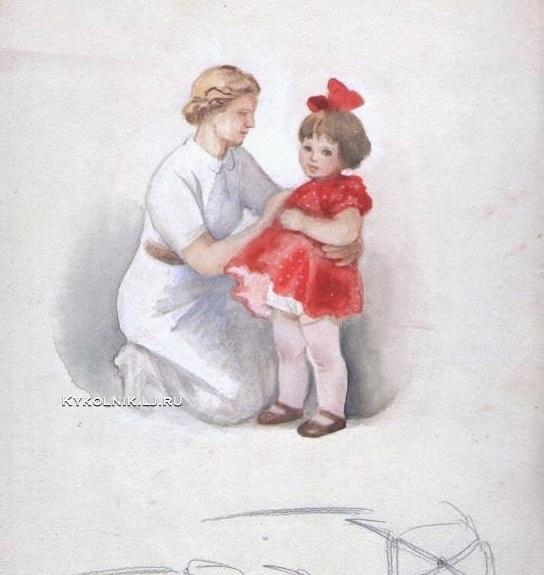 Боровская Анна Казимировна (1901-1984) иллюстрация к книге «Вот какая мама»
