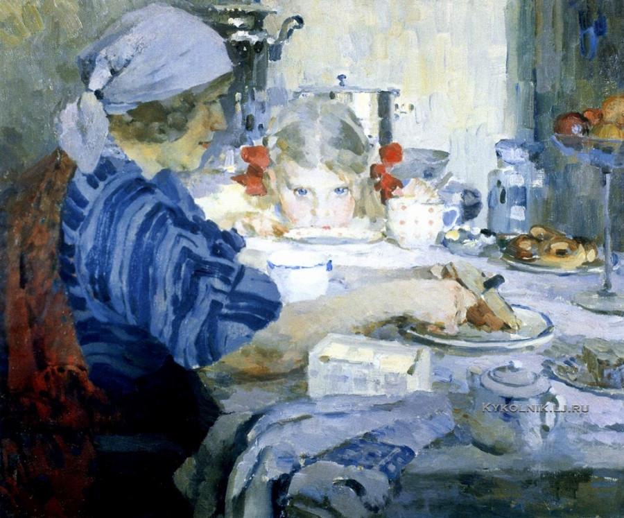 Котов Петр Иванович (1889-1953) «Завтрак. Моя семья» 1937
