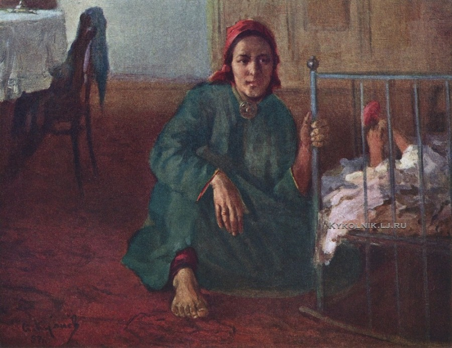 Кулиев Аман (1918-1983) «Материнство» 1960-е