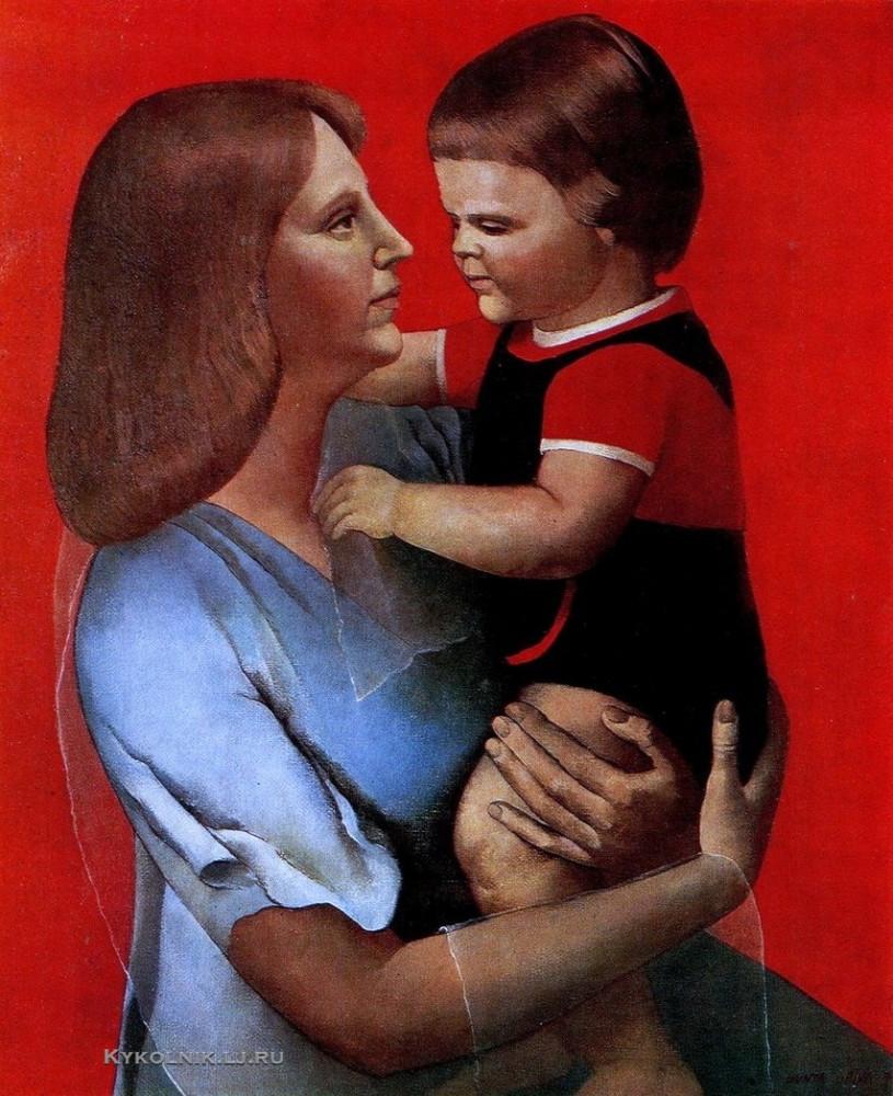 Лиепиня (Грива) Гунта Карловна (1942-1970-е) «Майя и Йорен» 1977