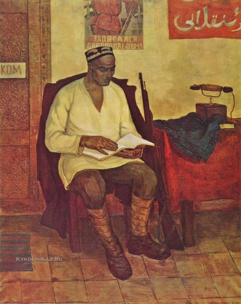 Абдурахманов Надир Гамбарович (Азербайджан, 1925) «Новый хозяин» 1969 (2)