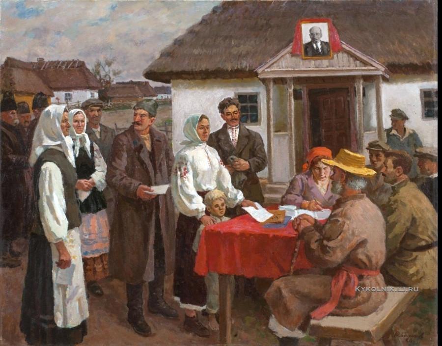 Баликов Юрий Евдокимович (Украина, 1924) «Председатель» 1984