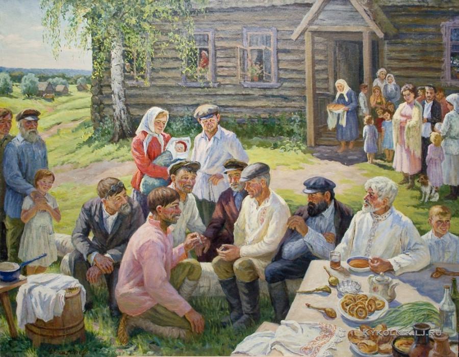 Богатырев Михаил Григорьевич (1924-1999) «Первый праздник в колхозе. 30-е годы»  1973