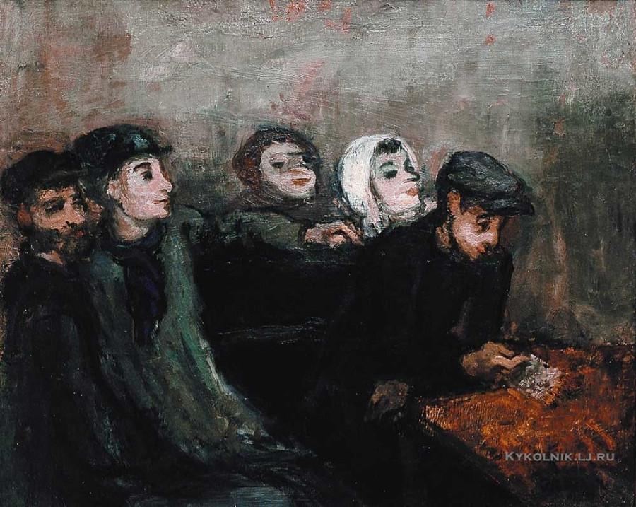 Зевин Лев Яковлевич (1903-1942) «Собрание колхозников, 1930-е