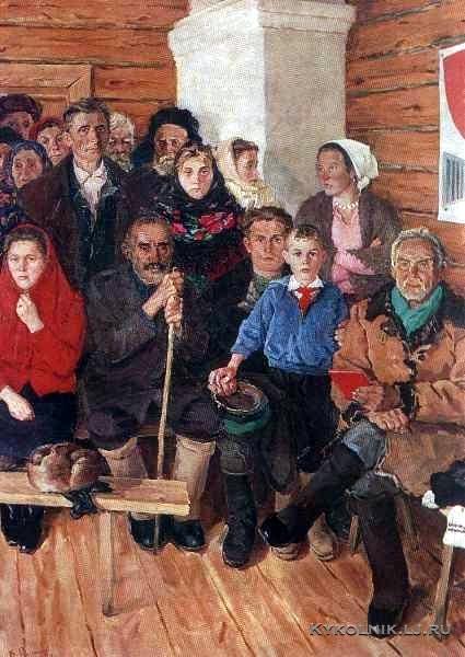 Киселёв Виктор Васильевич (1907-1985) «На колхозном  собрании» 1969