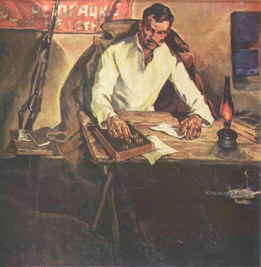 Крыжевский Григорий Зиновьевич (1918-1992) «Председатель» 1969 (2)