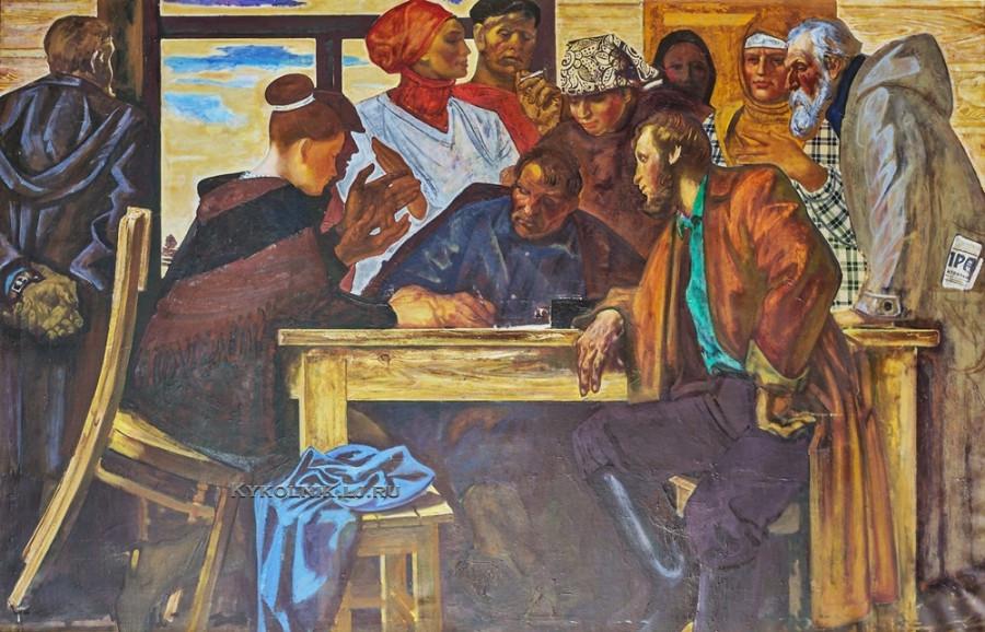 Кузнецов Борис Николаевич (Россия, 1936) «Сельские будни» 1970 (2)