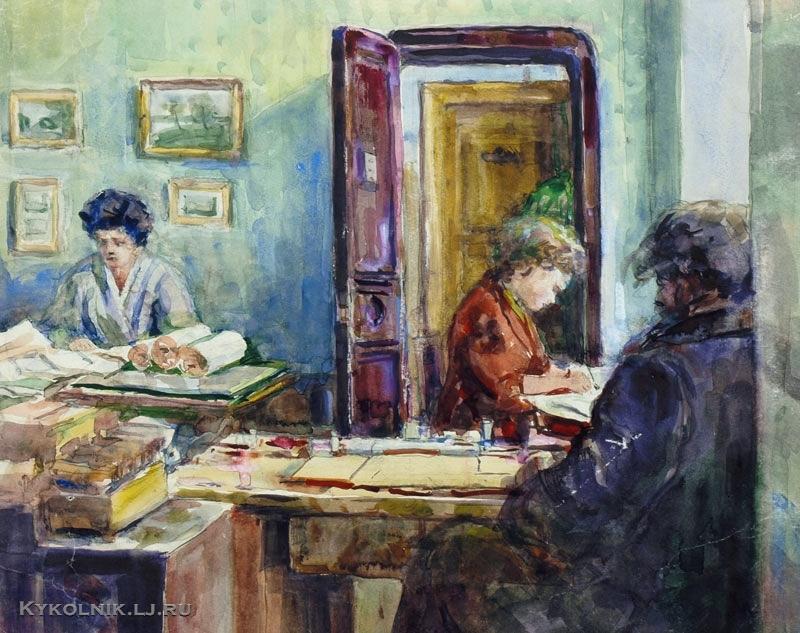 Лебедев Порфирий Маркович (1882-1974) «Бухгалтерия» 1960-е
