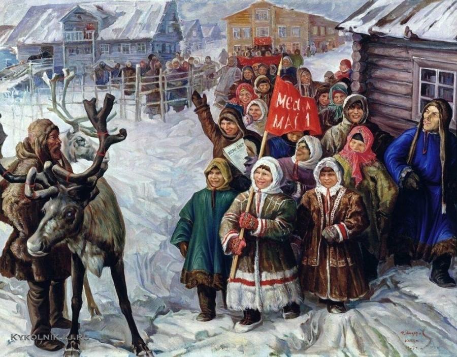 Модоров Федор Александрович (1890-1967) «Праздник в селе Колва»