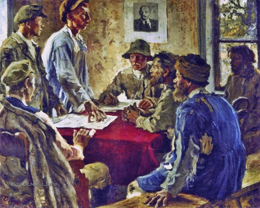 Моравов Александр Викторович (1878-1951) «Заседание комитета бедноты» 1923а