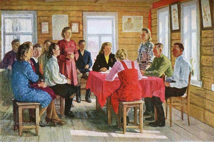 Родимов (Радимов) Константин Павлович (1917-1995) «Передовики сельского хозяйства» 1949