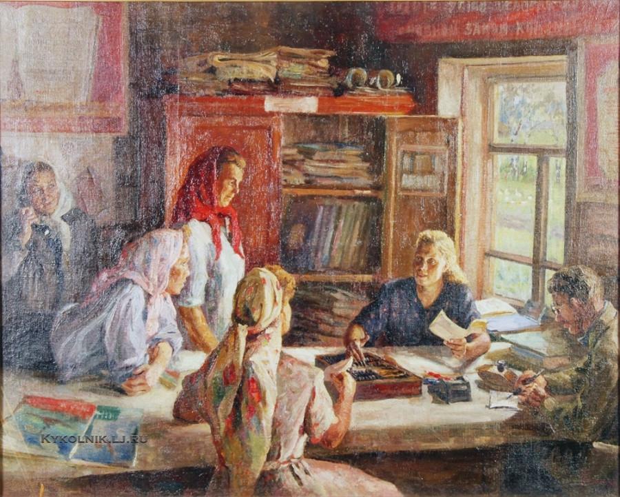 Тихомиров Леонид Петрович (Россия, 1926) «Правление колхоза Победа» 1950-е