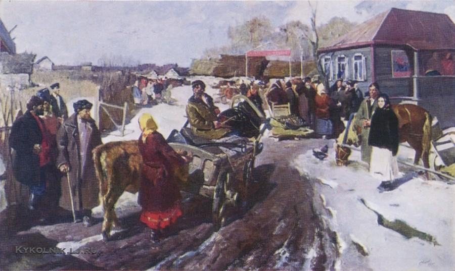 Угаров Борис Сергеевич (1922-1991) «В колхоз» 1956