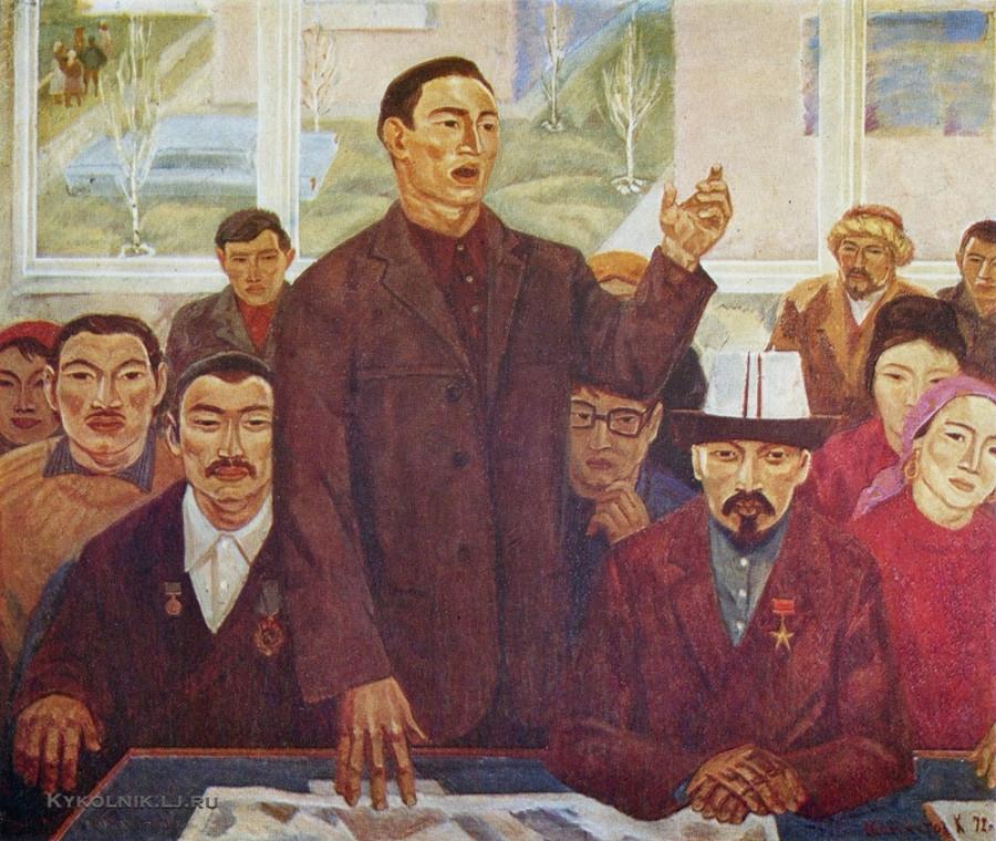 Шаяхметов Камиль Махмудович (1928-1995) «Слово парторга» 1972