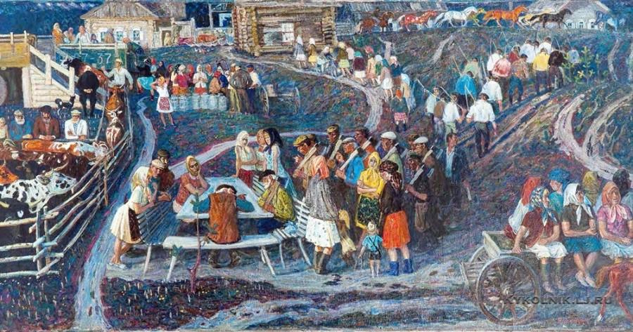 Якобчук Сергей Алексеевич (Россия, 1937) «Колхоз 60-х годов. Разнарядка» 1968