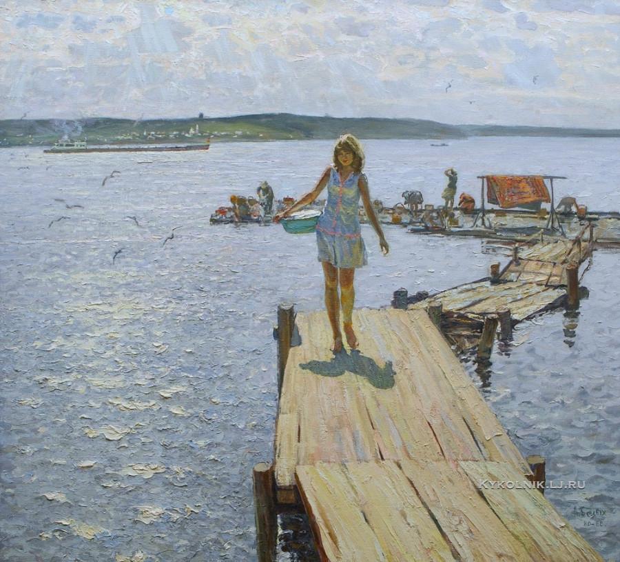 Белых Алексей Павлович (Россия, 1923) «Летом на Волге»