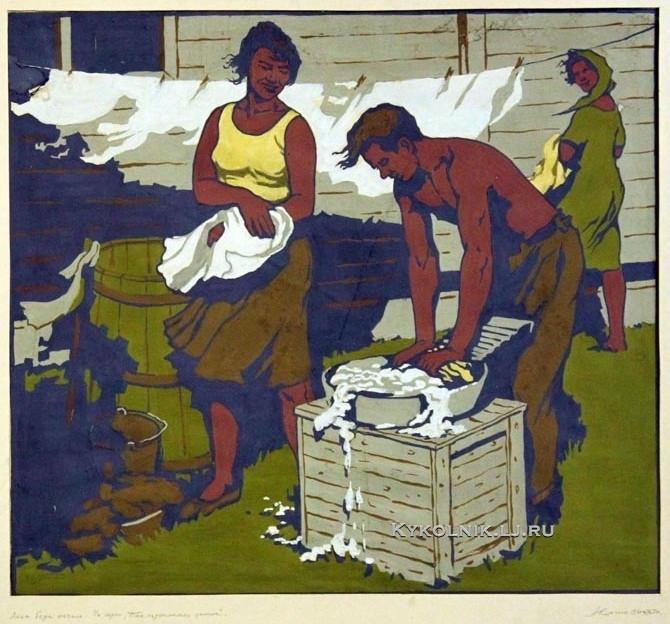 Вагин Андрей Григорьевич (Россия, 1923) «Лиха беда начало» из серии «Так поднималась целина» 1960-1965
