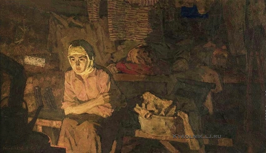 Валиахметов Амир Хуснулович (Россия, 1927) «Хозяйка партизанской землянки» 1969