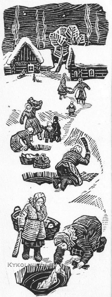 Воробьева Ирина Николаевна (1932-1993) иллюстрация к книге Алены Василевич «Расти, Ганька!» 1961