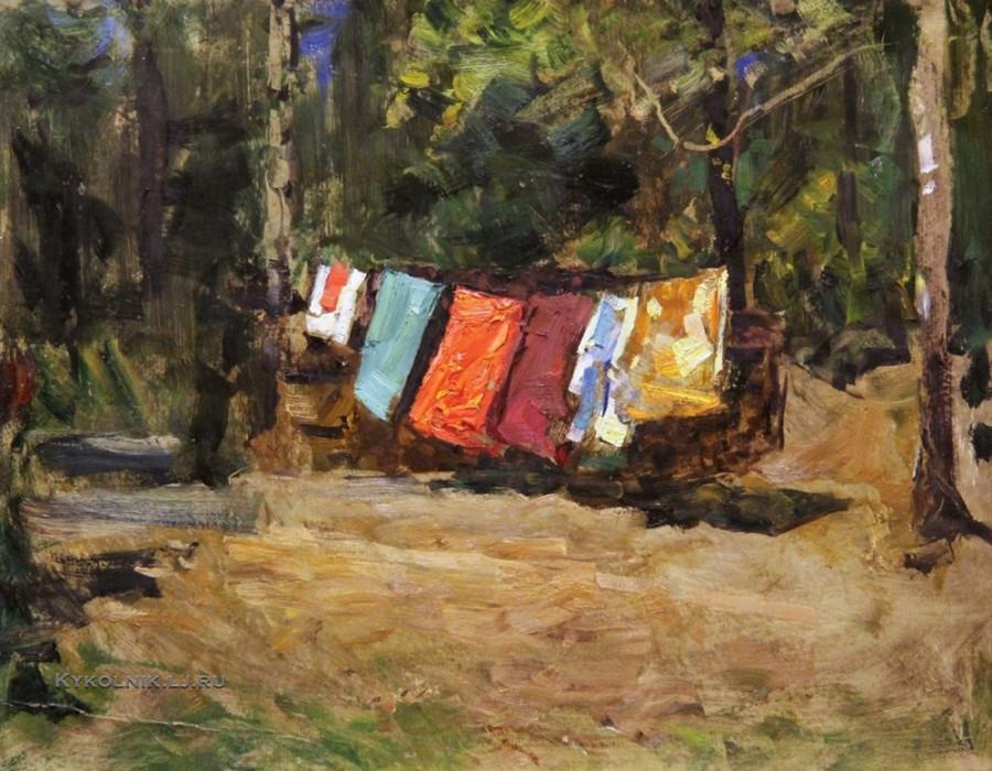 Гремитских Владимир Георгиевич (1916-1991) «Бельё»