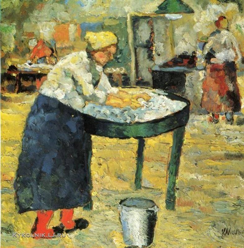 Малевич Казимир Северинович (1878-1935) «Прачка» 1928-1929