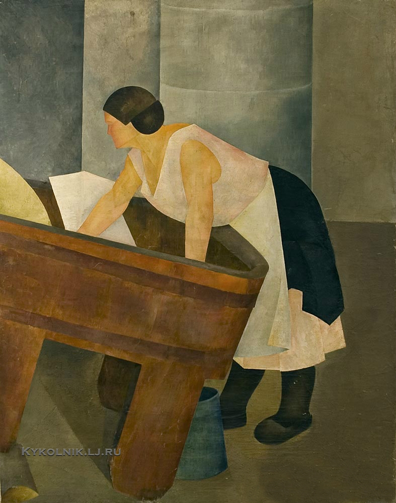 Печенева-Василевская София Герцовна (1897-) «Прачка» 1926