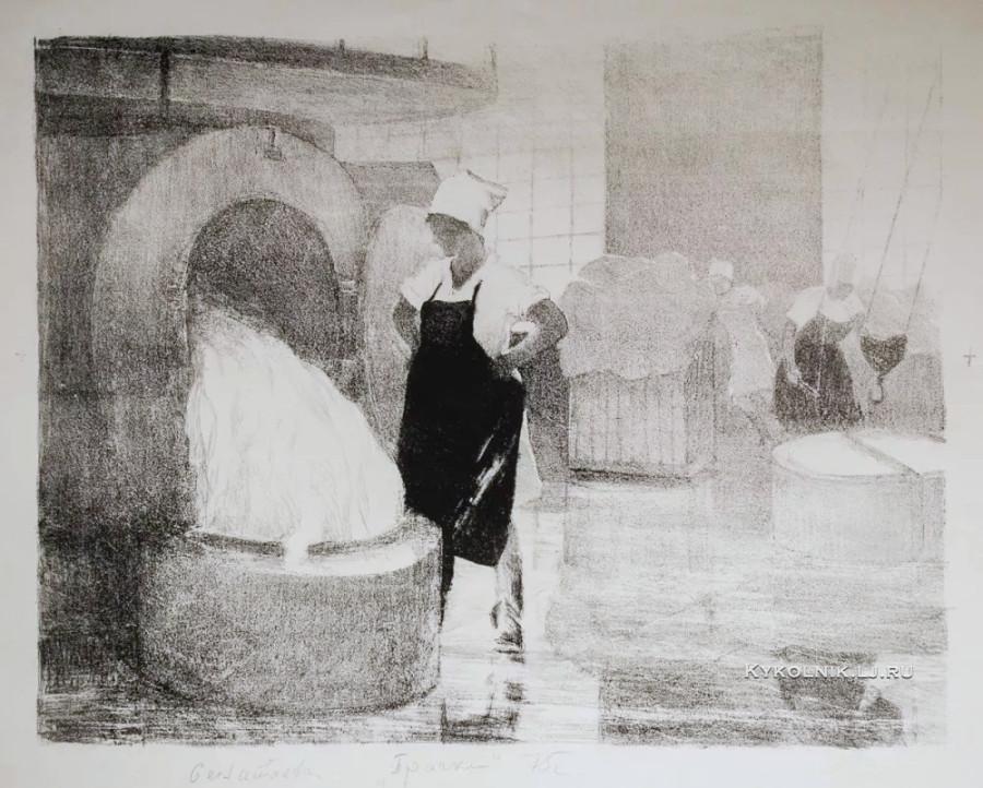 Сенатаева Вера Николаевна (1900-1994) «Прачки» 1975
