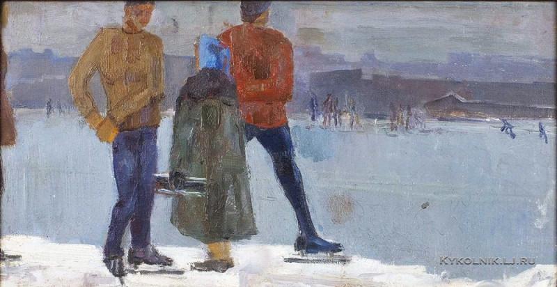 Вялов Константин Александрович (1900-1976) «Динамо. На катке. 1940-е