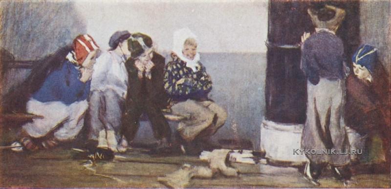 Грибов Евгений Алексеевич (1928-2008) «Вредные девчонки» 1958