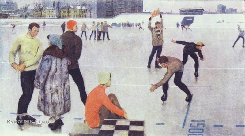 Павлов Юрий Сергеевич (Россия, 1932) «Стадион» 1960-е