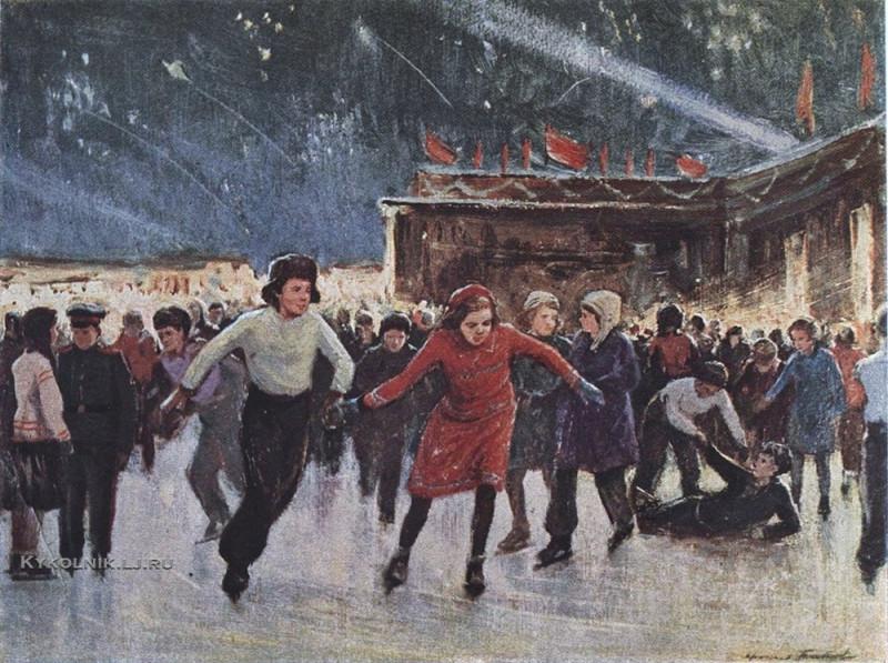 Титов Ярослав Викторович (1906-2000) «На катке» 1949