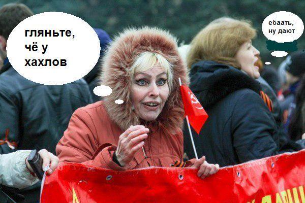 Російськомовних шкіл не буде з вересня 2020 року, - міністр науки Новосад - Цензор.НЕТ 6005