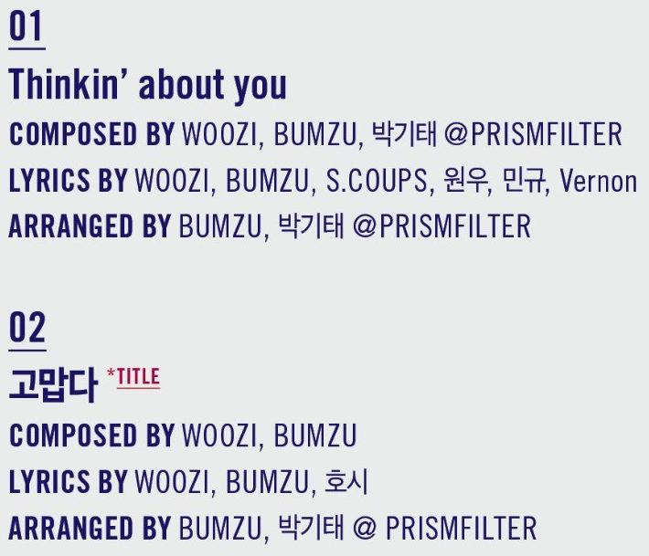 seventeen special album 'director's cut' tracklist