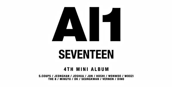 seventeen release highlight medley and album details for