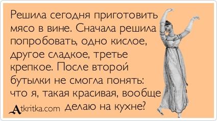 atkritka_1415878936_166