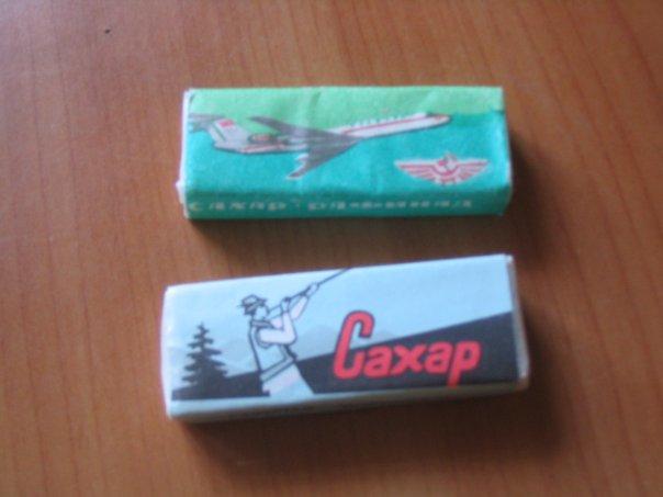 1306926181_detstvo_37_xoxi.ru