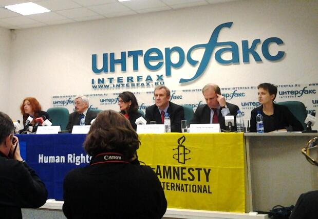 Амнести(2)