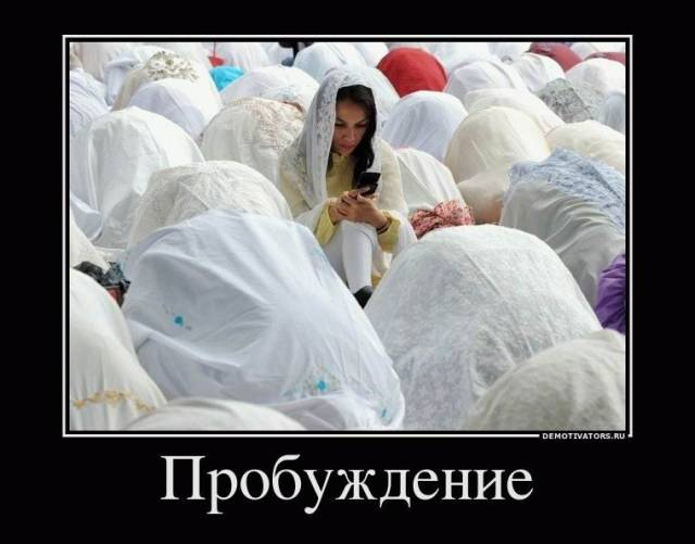 Religiya2j_7457084_3378114