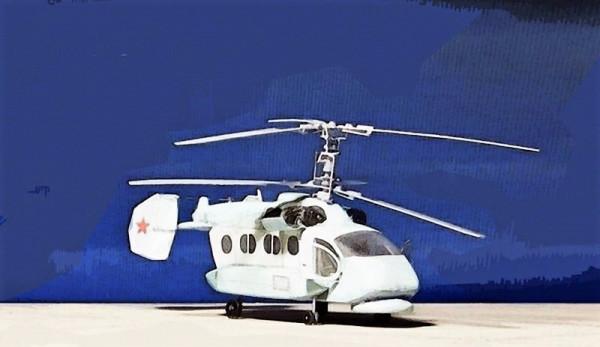 «Убийца подлодок»: что известно о секретном российском вертолёте «Минога»