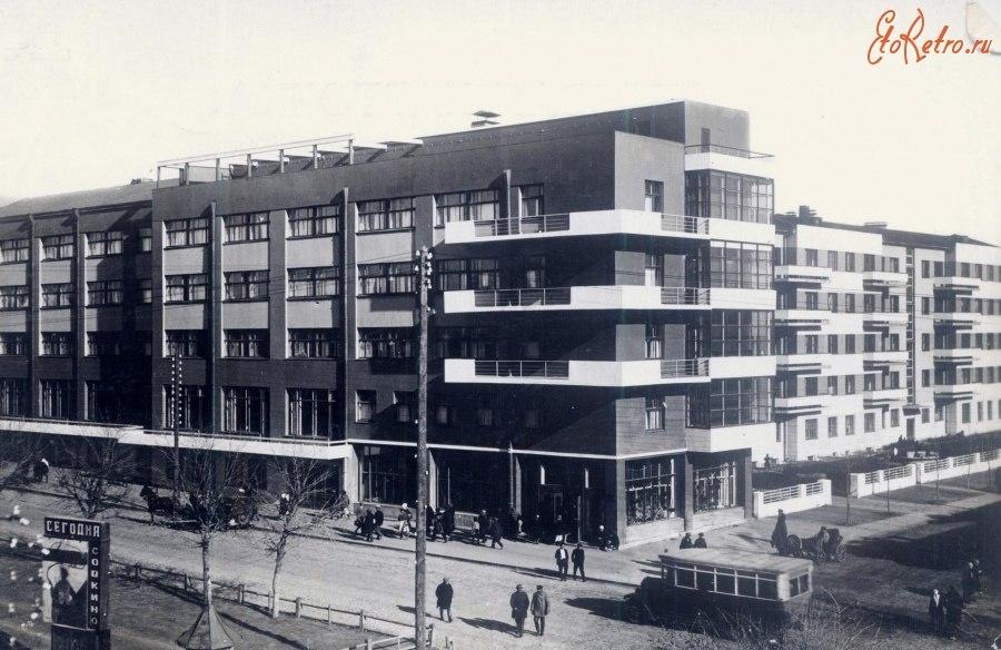 Гостиница Советов 1933