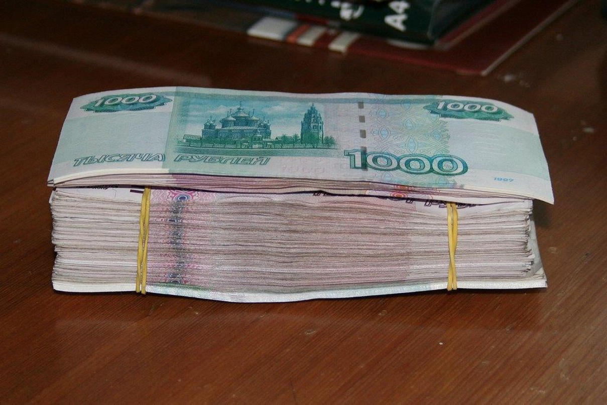хоум кредит банк отзывы вклад