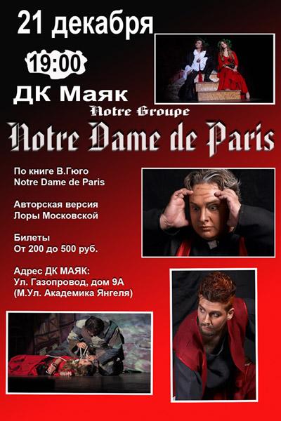 Notre_21_12_2008
